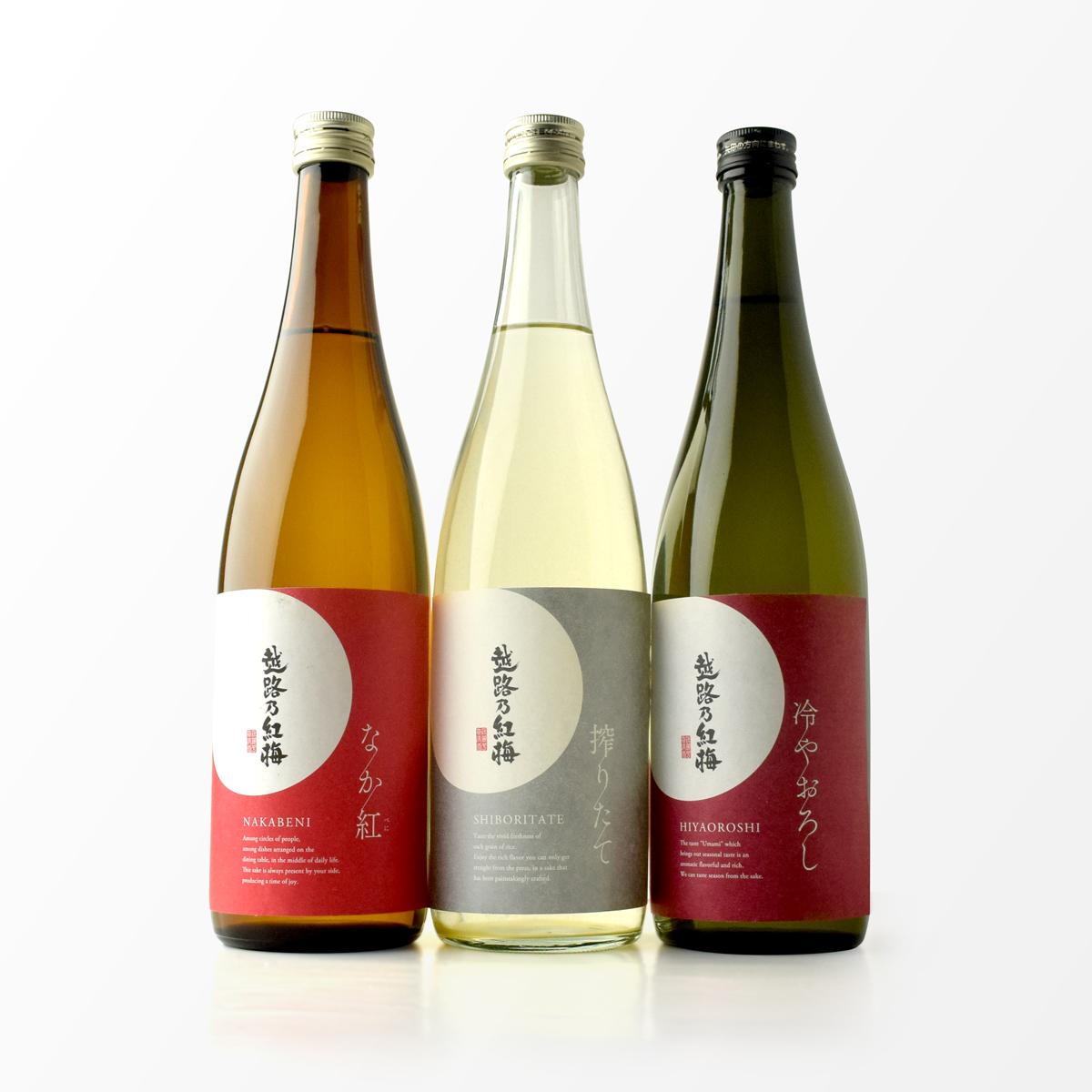 日本酒シリーズ