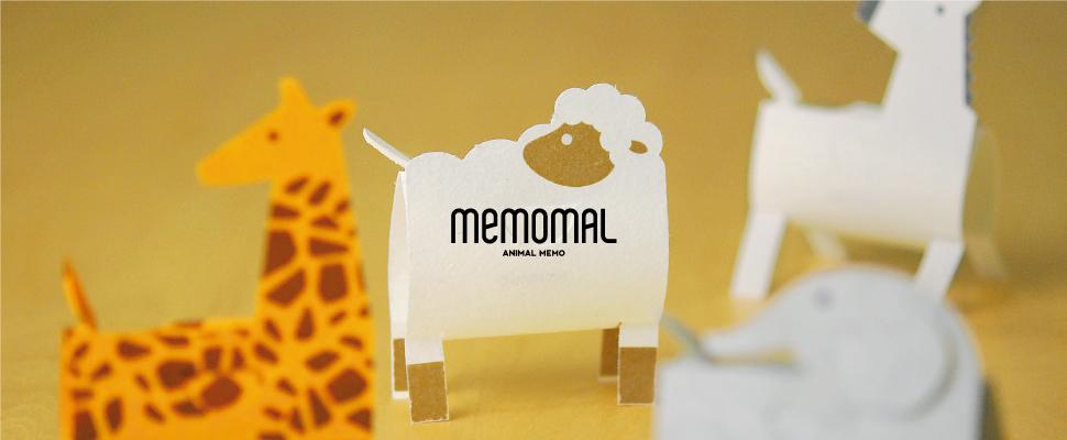 memomal