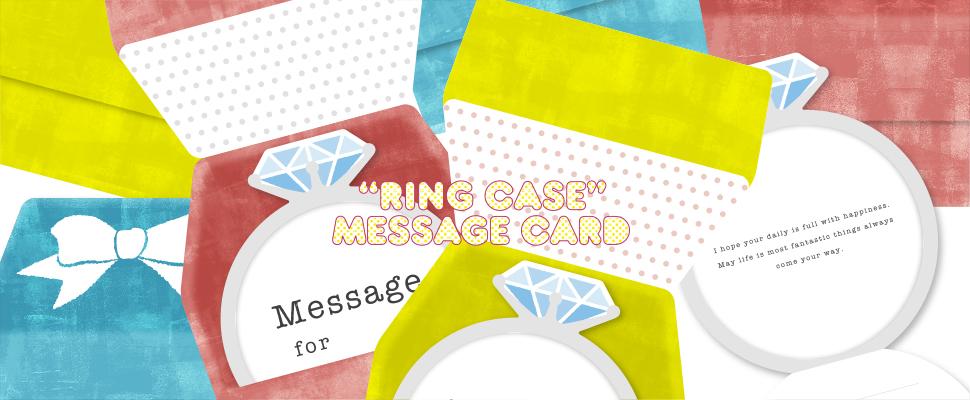 メッセージカード リングケース