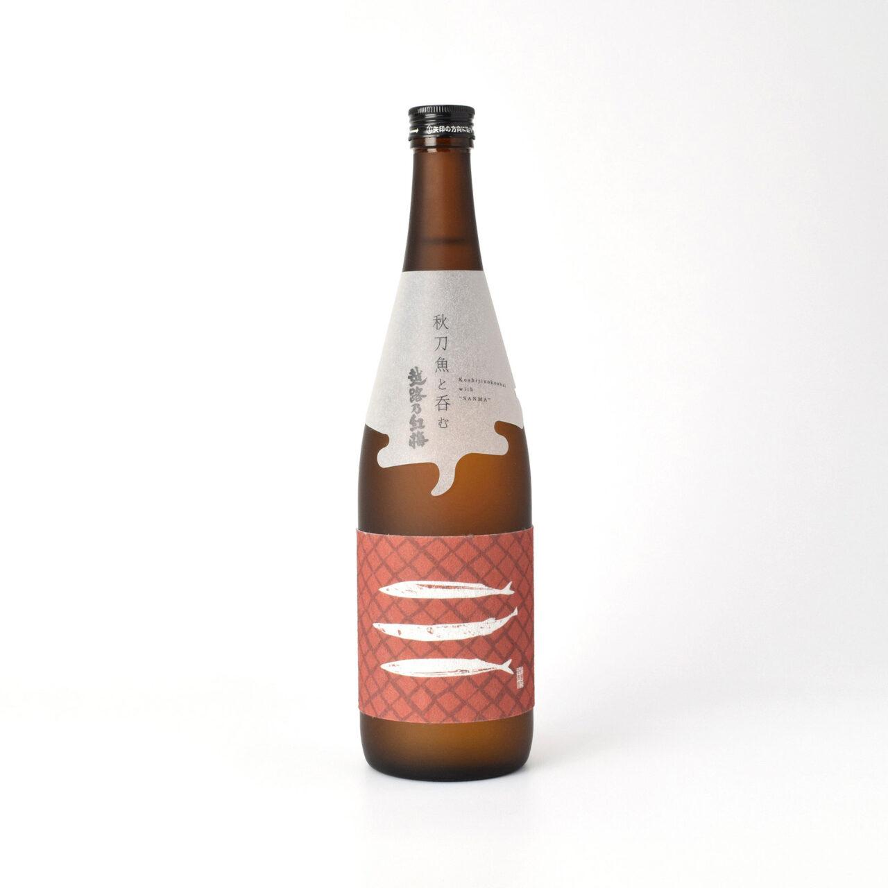 秋刀魚と呑む越路乃紅梅